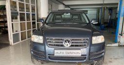 Volkswagen Touareg '04 ΟΡΟΦΗ
